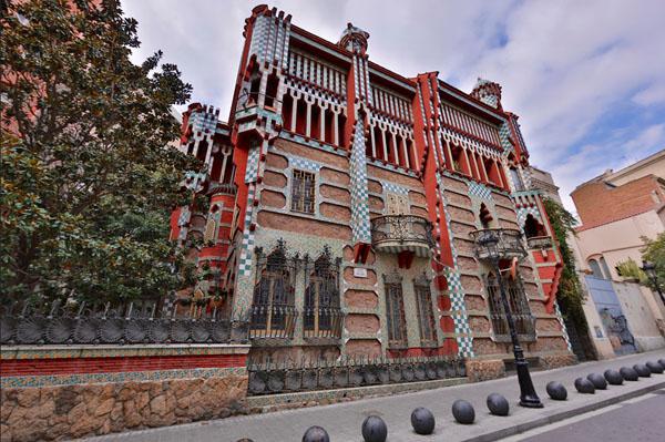 La Casa Vicens - Barcelone | Jupette & Salopette