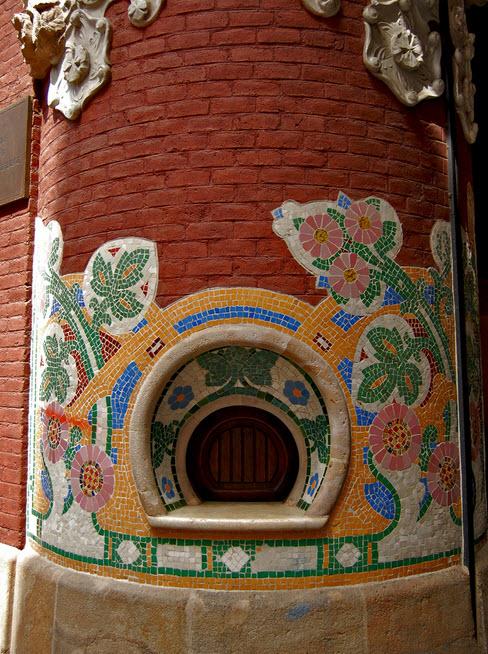 Palais de la musique Catalane histoire